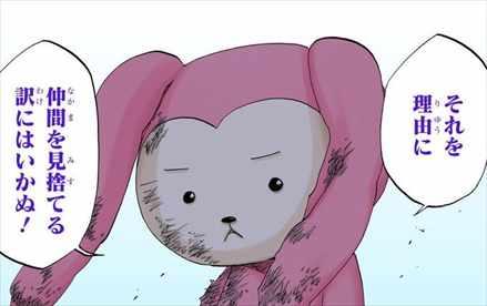【BLEACH】毒ヶ峰リルカはかわいいツンデレ美少女!その能力や活躍を解説!