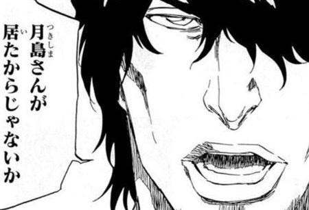 【BLEACH】月島秀九郎の能力は作内最強?謎に満ちた彼の能力を解説!