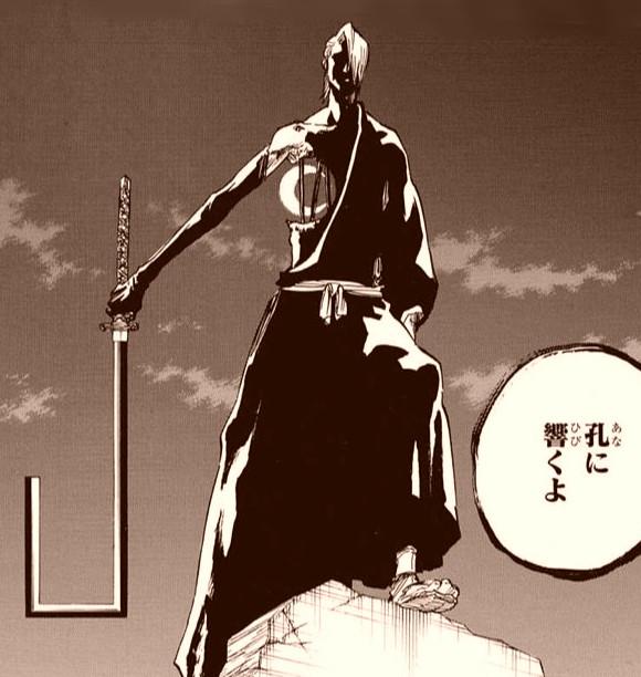 【BLEACH】吉良イヅルは復活した?卍解や侘助の強さも説明