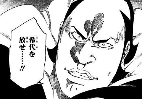 【BLEACH】大前田希千代は卍解はできるの?性格や技、家族についての詳細解説