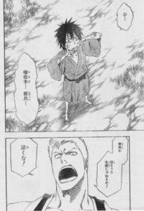 【BLEACH】檜佐木修兵は卍解を習得した?斬魄刀や私服についても解説!