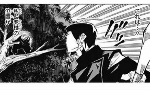 【呪術廻戦】御三家・加茂憲紀の強さは?呪術や声優も紹介!