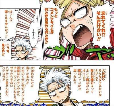 【BLEACH】 猿柿ひよ里がかわいい!卍解や声優についても説明!