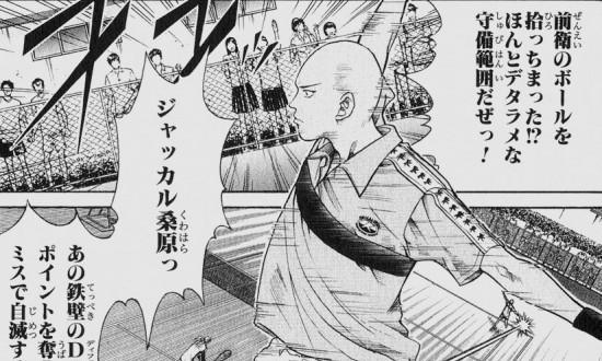 【テニスの王子様】ジャッカル桑原が無職?作中での活躍等の解説