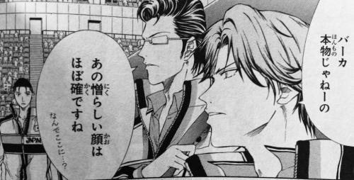 【テニスの王子様】木手永四郎のテニスの腕は強い?作品の活躍等も解説
