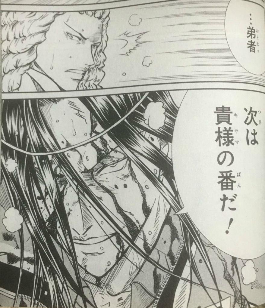 【テニスの王子様】遠野篤京の担当声優は?作品での活躍等も解説