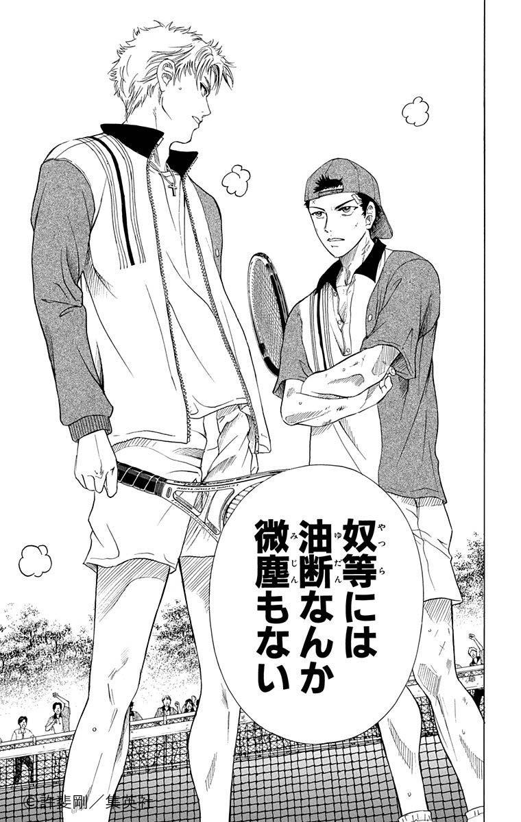 【テニスの王子様】鳳長太郎と日吉若の関係は?作中の活躍等も解説