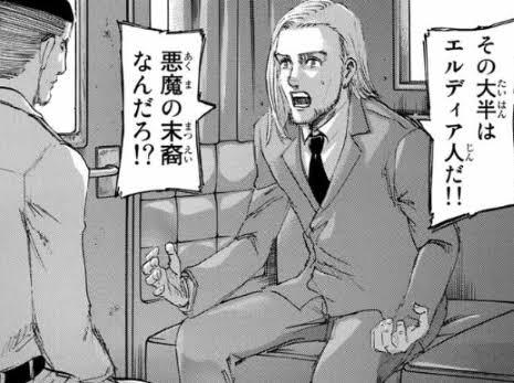 【進撃の巨人】ヴィリー・タイバーの演説の目的とは?声優や明言について解説!