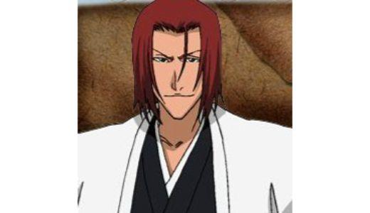 【BLEACH】朱司波征源はゲームに登場した人気キャラ?能力やゲーム内容を解説!