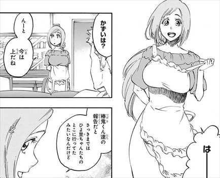 【BLEACH】井上織姫の結婚相手は?名言や嫌いと言われるについても解説!