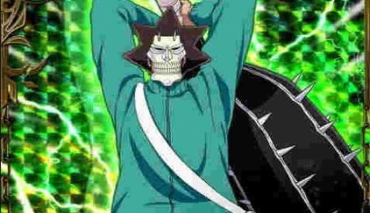 【BLEACH】愛川羅武の斬魄刀の能力や強さは?名言や名シーンも解説!