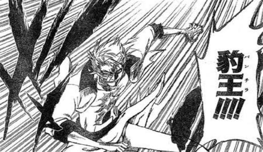 【BLEACH】グリムジョー・ジャガージャックの過去から再登場までを解説!