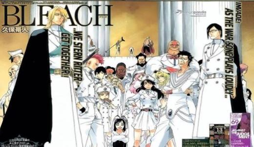 【BLEACH】蒼都は星十字騎士団最弱?能力や日番谷とのシーンを解説!