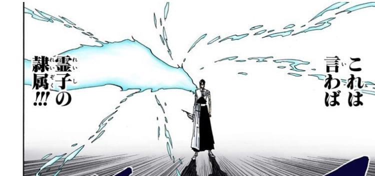 【BLEACH】 石田雨竜は裏切り者?聖文字や能力、父親との関係も解説!
