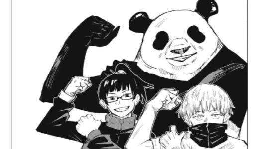 【呪術廻戦】パンダの正体は?声優や能力についても紹介!