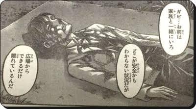 【進撃の巨人】ウドは死亡してしまう?声優や名言も紹介!