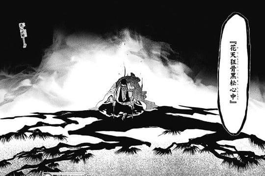【BLEACH】 京楽春水がかっこいい!卍解や声優、解号の秘密も解説!
