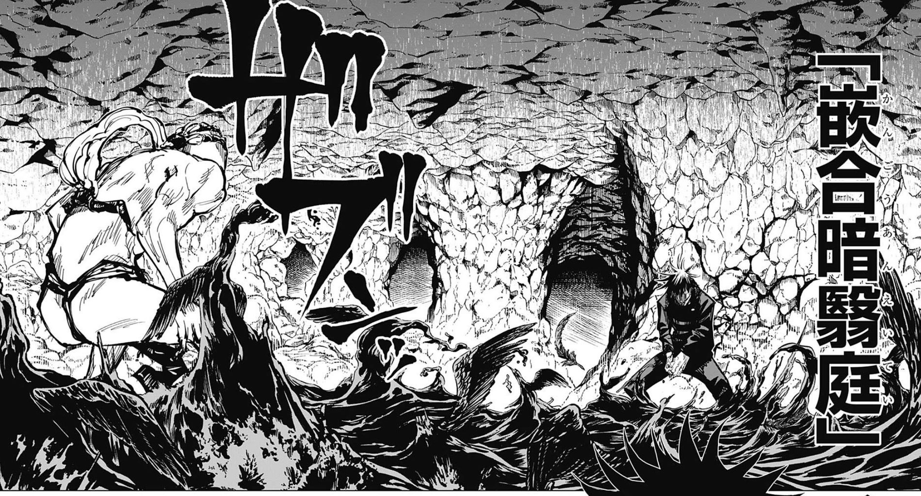 【呪術廻戦】伏黒恵の領域展開は最強?声優や式神についても紹介
