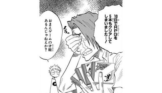 【BLEACH】浅野啓吾はギャグ担当キャラ?それだけではない魅力も紹介!