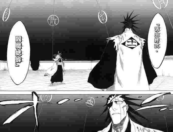 【BLEACH】 東仙要の最後は?斬魄刀や卍解、声優についても解説!