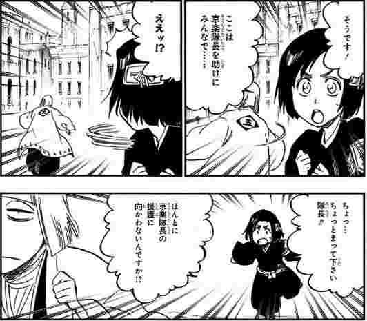 【BLEACH】雛森桃はかわいそう?飛梅の能力やアンチが多い訳も解説!