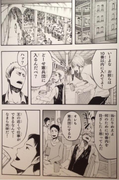 【進撃の巨人】マルコボットがかわいそう?死因や声優も紹介!