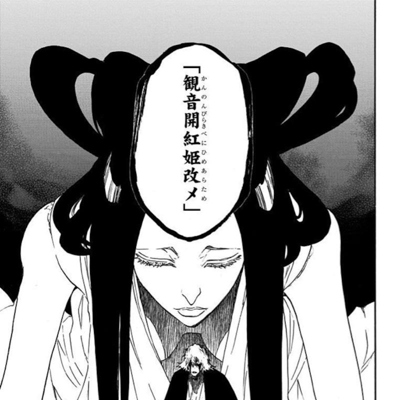【BLEACH】 浦原喜助の卍解は?声優や名言についても解説!