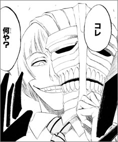 【BLEACH】平子真子はかっこいい?卍解や名言についても解説!