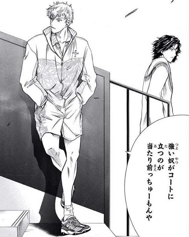 【テニスの王子様】忍足謙也の誕生日はいつ?声優や名シーンも解説!