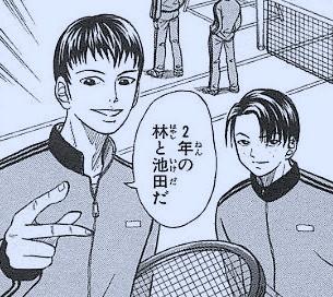 【テニスの王子様】林大介の担当声優は誰?作中での活躍はどんなもの?
