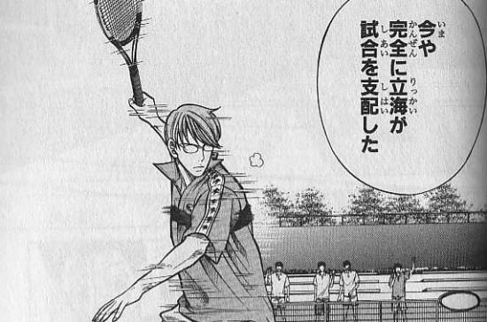 【テニスの王子様】柳生比呂士の強さはどれくらい?作品の活躍も解説