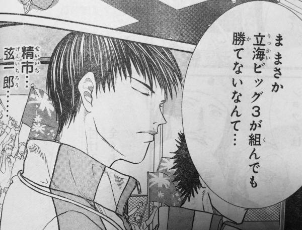 【テニスの王子様】柳蓮二がイケメン!強さや声優、誕生日も紹介!