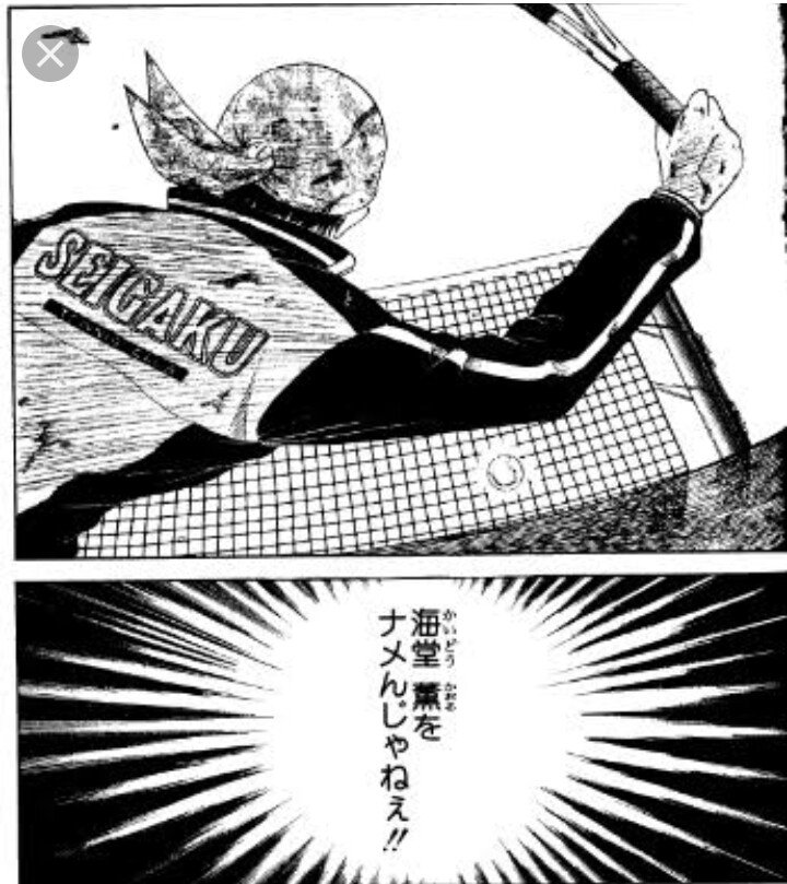 【テニスの王子様】海堂薫の家族について知りたい!作中の活躍も解説