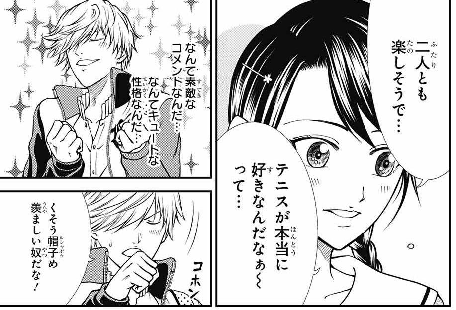 【テニスの王子様】竜崎桜乃の担当声優は?桜乃での活躍等も解説