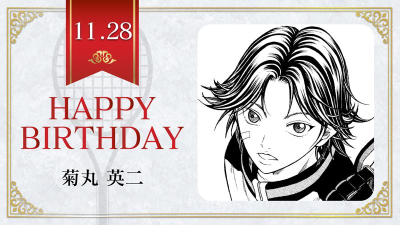 【テニスの王子様】菊丸英二がかわいい!声優や技、誕生日も紹介