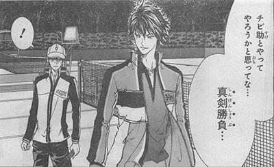 【テニスの王子様】越前リョーガの強さはどれくらい?作中の来歴も解説