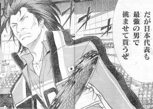 【テニスの王子様】鬼十次郎は最強?名言や技なども紹介!