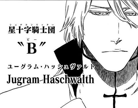 【BLEACH】 バズビーの過去は?声優やハッシュヴァルトとの関係も解説!