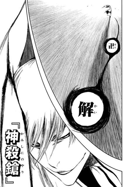 【BLEACH】市丸ギンの最期は?斬魄刀や名言・声優についても解説!