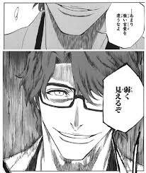 【BLEACH】 藍染惣右介は強すぎる?斬魄刀や声優・名言についても解説!