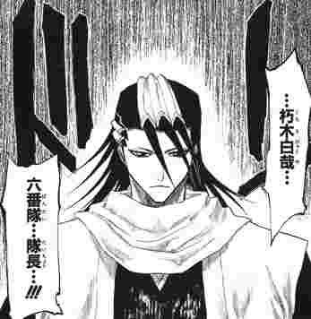 【BLEACH】 朽木白哉の卍解は?声優や名言、シスコンぶりまで解説!