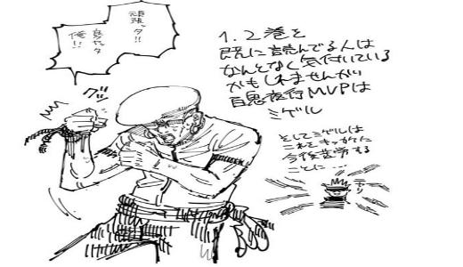 【呪術廻戦】ミゲルと乙骨の関係性は?ミゲルって高専メンバーの味方なの?その強さを解説!