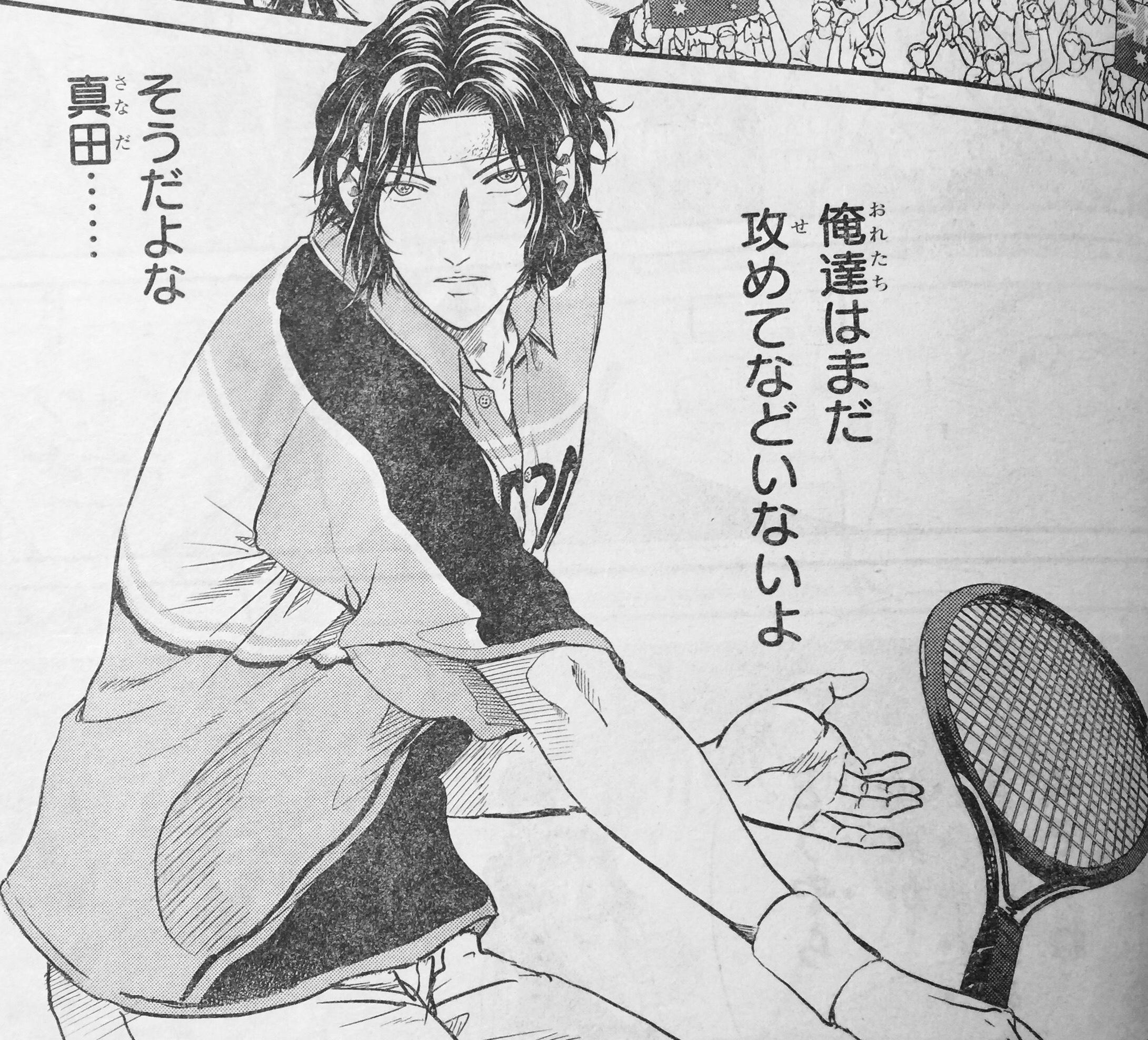【テニスの王子様】幸村精市の強さはどれくらい?強さや作品での活躍等も解説