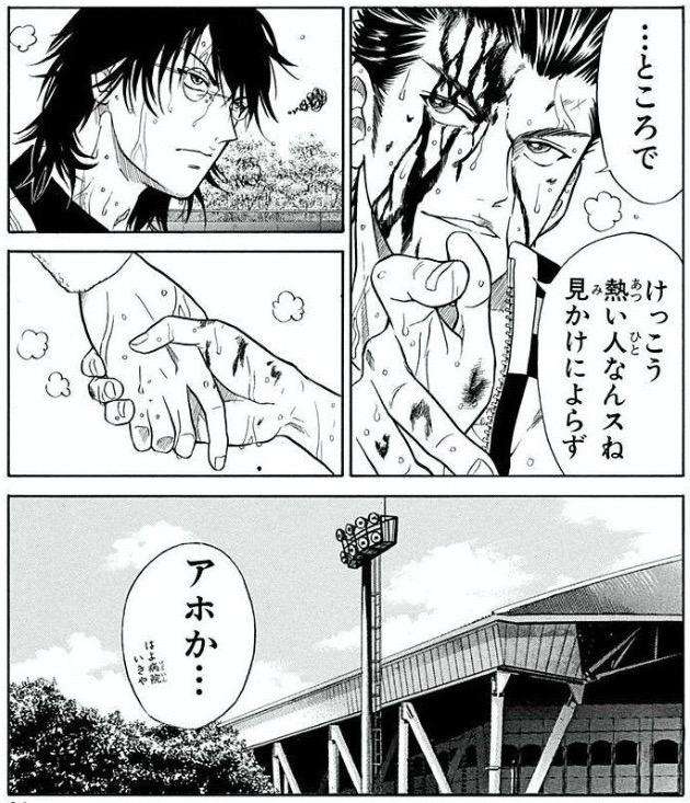 【テニスの王子様】忍足侑士の技はどんなものがある?使用する技等を解説!