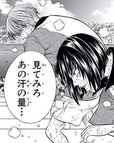 【テニスの王子様】日吉若は弱い?作中での活躍等についても解説