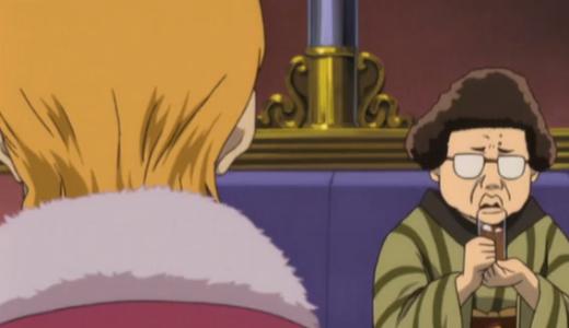 【銀魂】高天原オーナー狂死郎と八郎に関係が!?強烈な母ちゃんとのやりとりや整形前の顔、声優などまとめました!