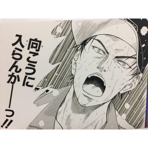 【テニスの王子様】真田弦一郎の担当声優は?声優や名シーン等を解説!