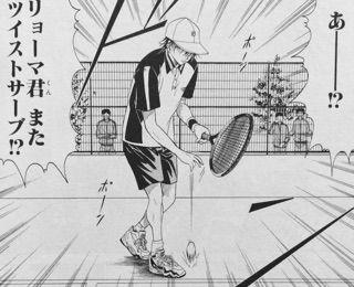 【テニスの王子様】越前リョーマの名セリフは?名セリフや作中での活躍等も解説