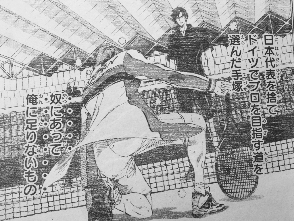 【テニスの王子様】跡部景吾の担当声優は?声優や名シーン等も解説