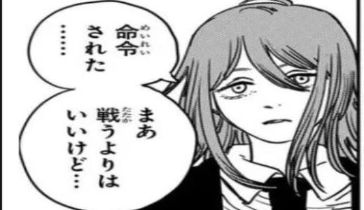 【チェンソーマン】天使の悪魔は死亡した?アキとの関係や能力も解説!